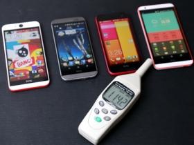 實測:HTC 熱門手機 雙喇叭比較