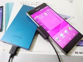 Sony 專用 ELECOM 磁吸充電線開箱