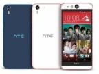 HTC Eye 下週 12/1 上架四家電信業者