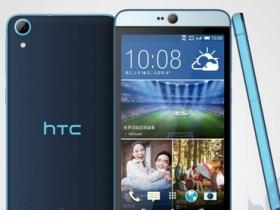 HTC Desire 826:UltraPixel 玩自拍