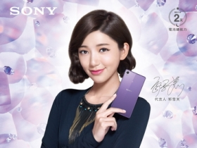 Sony Z3 微薰紫,中華電信開賣