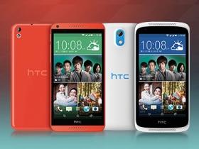 HTC 推 816G 雙卡與 526G+ 雙卡