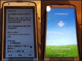 LG G Pro 2 已升級 5.0.1 最新系統