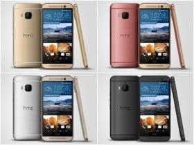 高規精湛 HTC One M9 正式發表