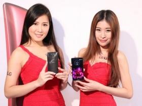 LG G Flex 2 體驗會 曲視螢幕襲捲