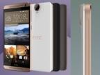 HTC One E9+ 大鏡頭大螢幕現身