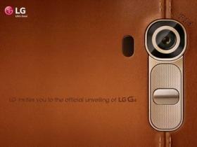 LG 新旗艦 G4 發表前 傳聞總複習