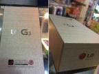 LG G3 殺破萬元 機王再創新低價