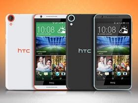 Desire 820s 六月加入 HTC 機海