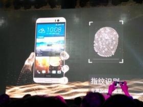 HTC M9+ 台灣 5/14 上市發表