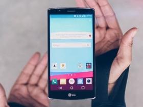 LG G4 預計 5/19 台灣亮相