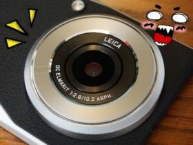 超高貴!照相機王 CM1 將登台