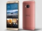 【快訊】粉金色 HTC M9 月底開賣