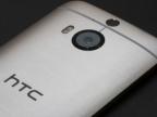 HTC One M9+ 外觀簡單介紹