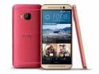 HTC M9 桃紅金新色明日上市
