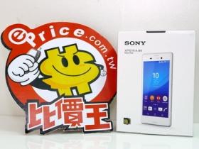 Sony M4 Aqua 台版搶先開箱