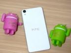 HTC Desire 826 開箱實測文