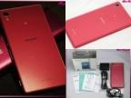 Sony M4 Aqua 珊瑚紅速拆分享