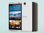 HTC E9 台灣資費方案搶先報