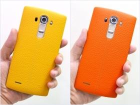 LG G4 新色皮革背蓋實品圖賞