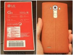 真皮質感 LG G4 開箱簡測