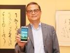 HTC:第四季高中低階手機齊備