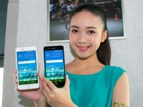 八千有找!HTC D728 雙卡實測