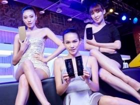 Sony Z5P 預購開跑,11/9 到貨