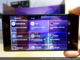 Z5 更新!改善相機與發熱問題