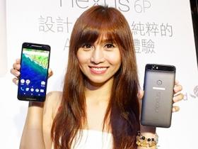 Nexus 6P 雙容量 遠傳月底獨賣