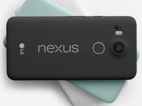 LG Nexus 5X 資費方案搶先看