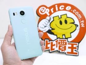 輕巧谷歌:台版 Nexus 5X 開箱