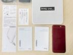 HTC One A9 石榴紅到貨開箱