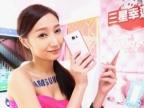 Note 5「瑰鉑粉」新色魅力圖賞