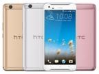 HTC X9 還有粉、金 未曝光新色