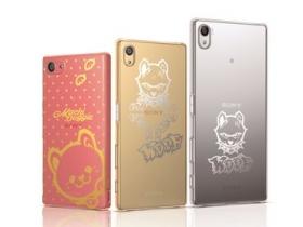 Sony Z5 系列新春禮 送周董潮物