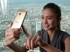 一代旗艦三折價:HTC M7 將復出