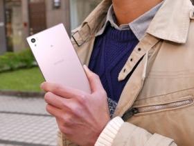 魅力無限:Sony Z5 玫瑰石英粉開箱