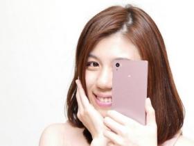 新色代價:Sony Z5 粉 硬貴二千