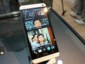 HTC M7 復活!五千有找 回魂開賣