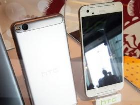 HTC X9 下週上市!價格搶先報
