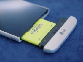大膽模組化 LG G5 實機搶先看