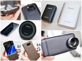 三星 Galaxy S7 專屬新配件總覽