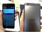HTC X9 32GB 台灣上市版開箱