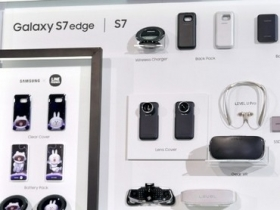 S7、S7 Edge 十大專屬配件登台