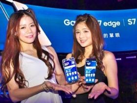 S7 Edge 預購禮追加無線充電板