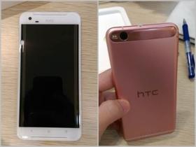 HTC X9 大容量 64GB 在台上市
