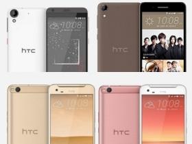 HTC One、Desire 四款新色上市