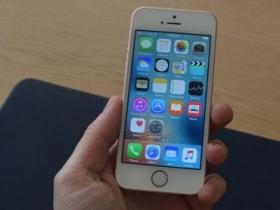 iPhone SE 實機搶先看