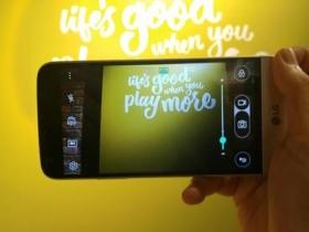 LG G5、V10 日拍夜攝大比拼